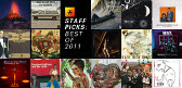 Staff Picks: Best of 2011